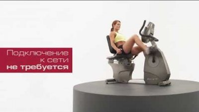 Embedded thumbnail for Велотренажер  Spirit Fitness CR800